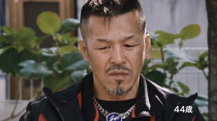 Joe,Tomorrow–20 years with JoichiroTatsuyoshi, a Legendary Boxing Champ