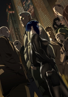 Ghost in the Shell ARISE border: 4 Ghost Stands Alone