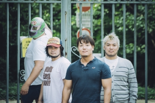 DDT: Dramatic Dream Team!! -We are Japanese Wrestlers!-
