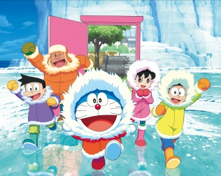 "DORAEMON THE MOVIE: ""KACHI-KOCHI"" NOBITA'S GREAT ADVENTURE IN THE ANTARCTIC"