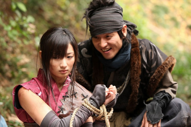(c)2011 THE KUNOICHI Partners