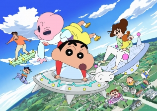 Crayon Shinchan the Movie: Invasion!! Alien Shiriri