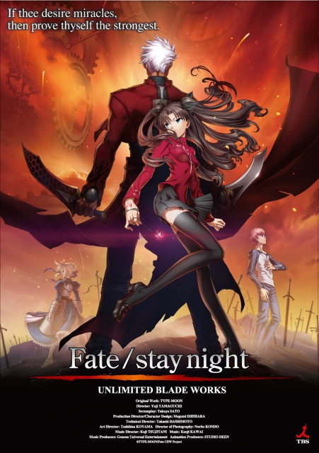 (c)TYPE-MOON/Fate-UBW Project