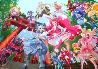 Pretty Cure Dream Stars! The movie