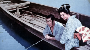 The Sword of Zatoichi
