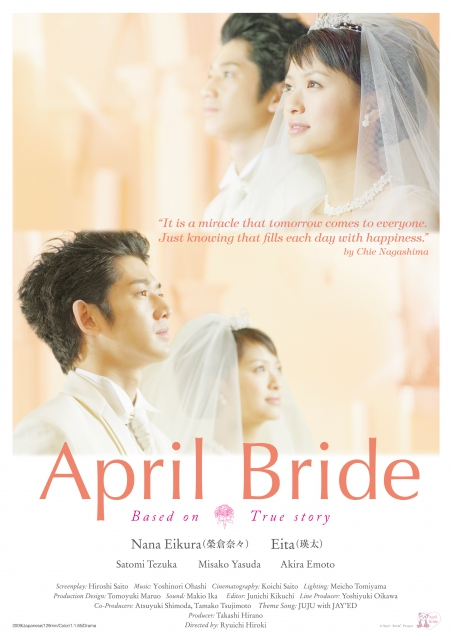 "(c) ""April Bride"" Project"