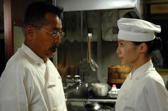 (c)2008FLAVOR OF HAPPINESS Film Partners