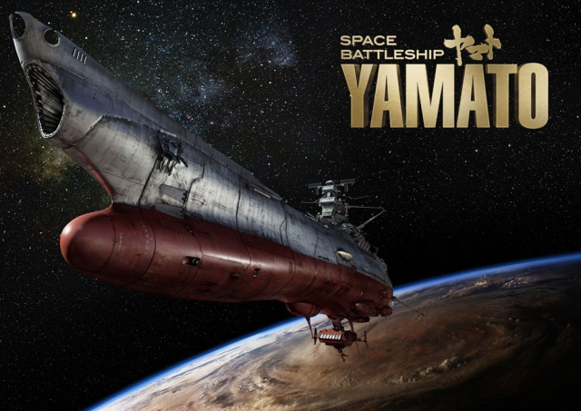 ©2010 SPACE BATTLESHIP YAMATO Production Committee