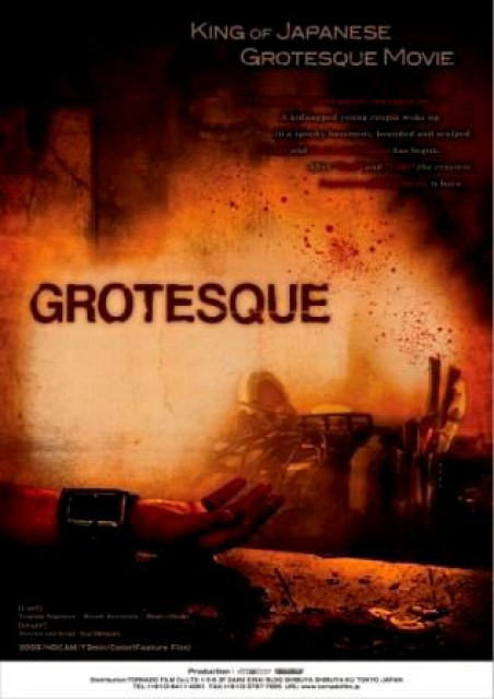 "(c)2009 ""GROTESQUE"" Film Committee"