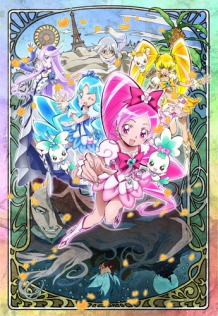 Heart Catch Pretty Cure! Fashion Show in Paris!?
