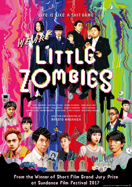 "(c)2019 ""WE ARE LITTLE ZOMBIES"" FILM PARTNERS"