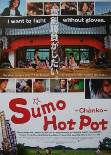 Sumo Hot Pot –Chanko–