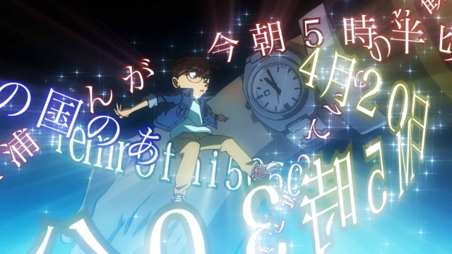 (c)Gosho Aoyama/DETECTIVE CONAN COMMITTEE All Rights Reserved