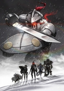 Goblin Slayer : GOBLIN'S CROWN
